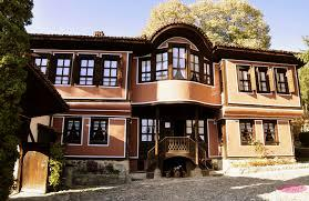 One Day Tour To Koprivshtitsa Packages