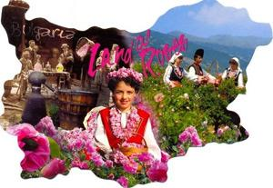 The Rose Festival Kazanlak