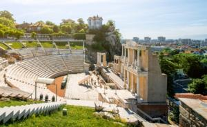 Private Walking Tour Of Plovdiv